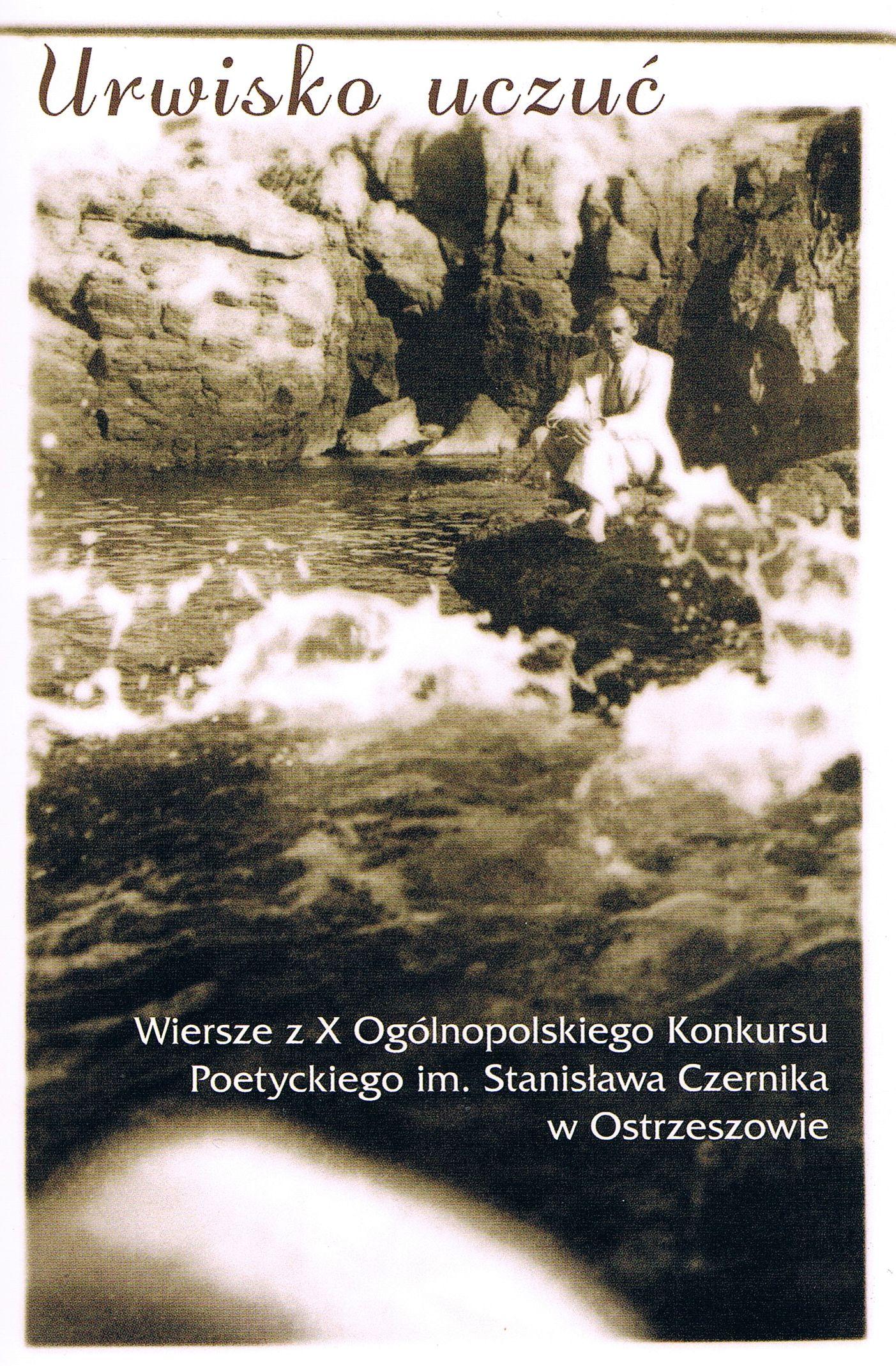 - x_poetycki_konkurs_001.jpg